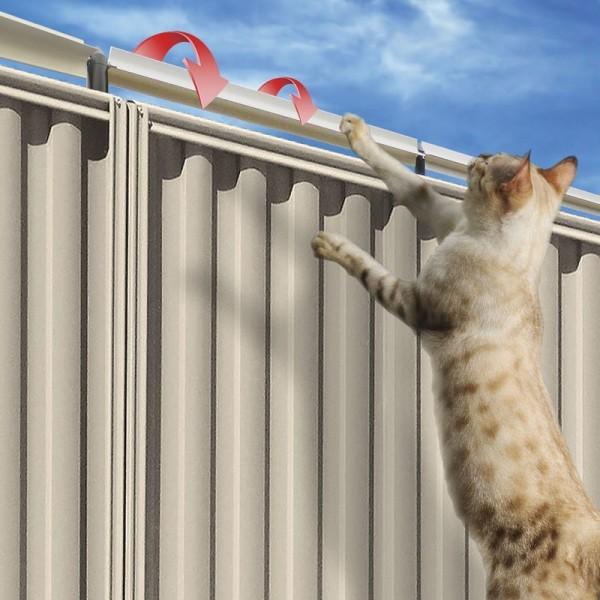 Oscillot Cat Proof Fence System