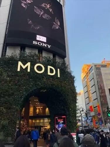渋谷のmodi