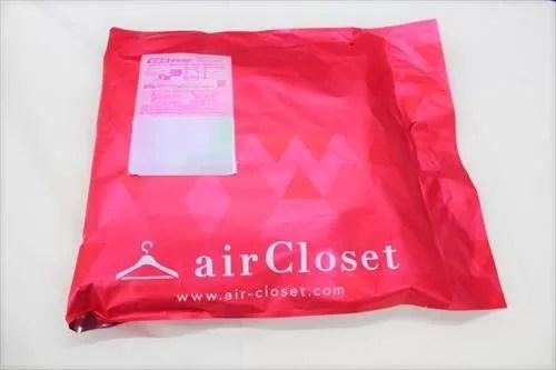 エアクローゼットの袋