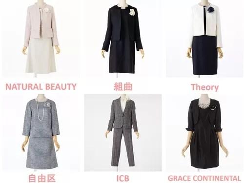 カリルで借りられるスーツのデザイン例とブランド名
