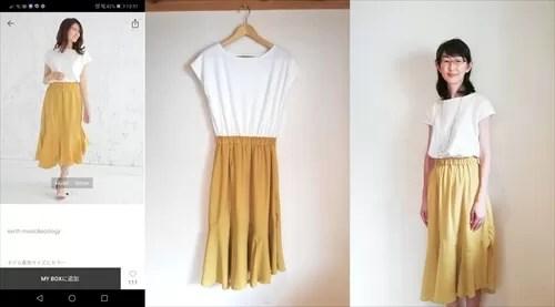 大房さんがメチャカリでレンタルした洋服の着画像(ドッキングワンピース)
