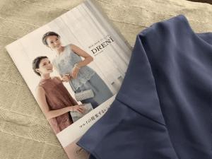 ドレスとドレニのカタログ
