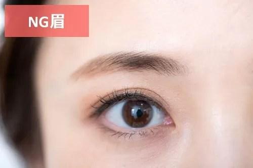 玉村麻衣子さんの眉メイクNG例