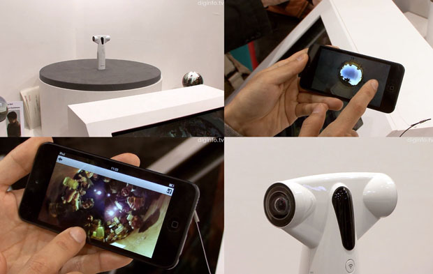 Ricoh Shows Off Camera That Captures a 360 Degree Photo in One Shot ricohpano
