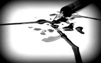 Broken Pen