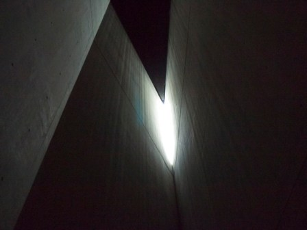 Holocaust Tower. Photo copyright PD Smith.