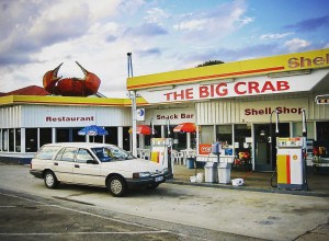 The Big Crab, Miriam Vale QLD