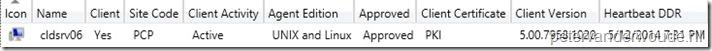 Linux_PKI_1