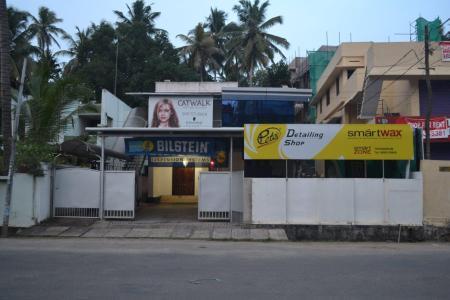 PDS - Trivandrum