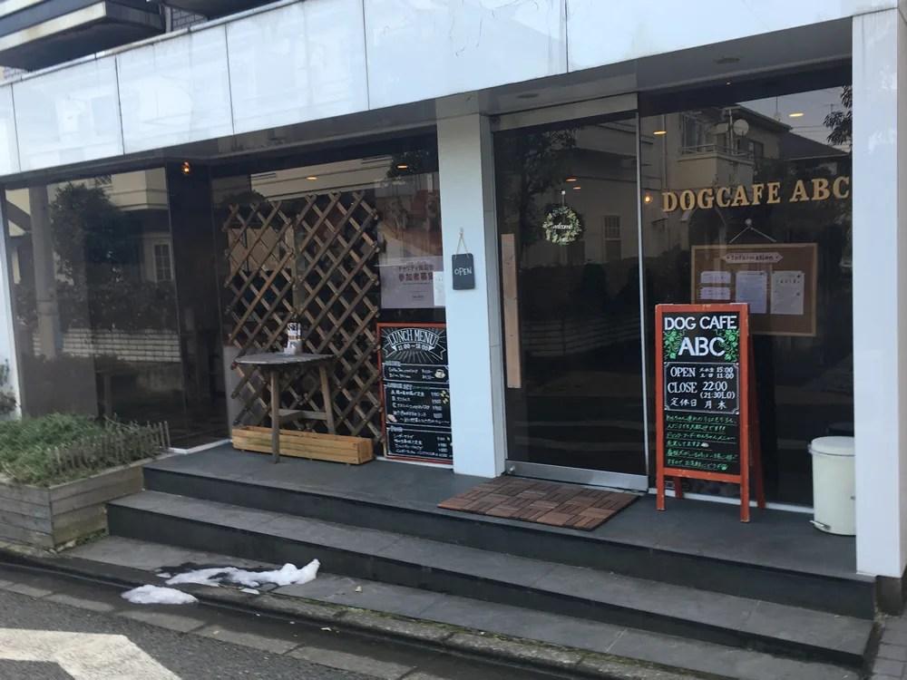 Dog Cafe ABC