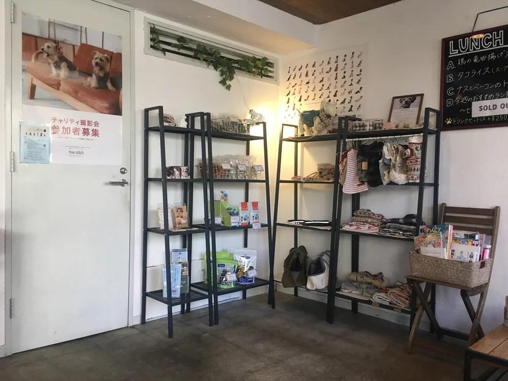 Dog Cafe ABC犬服や雑貨