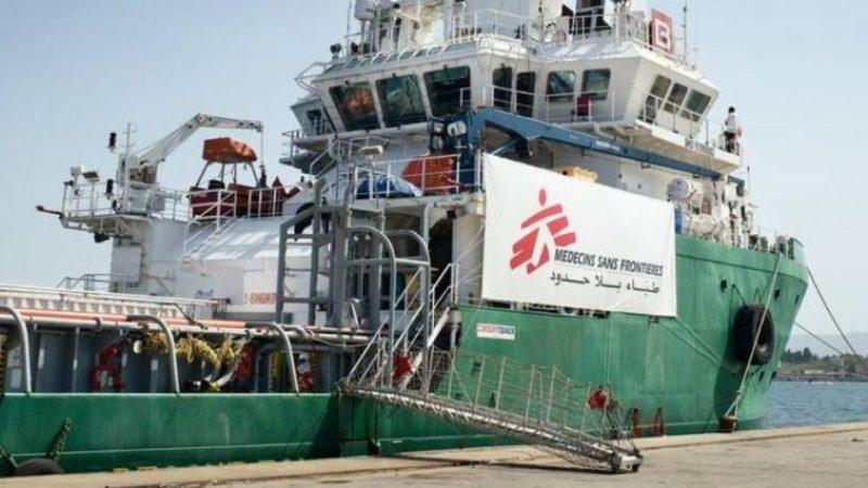 Crotone: arriverà nave con 866 migranti