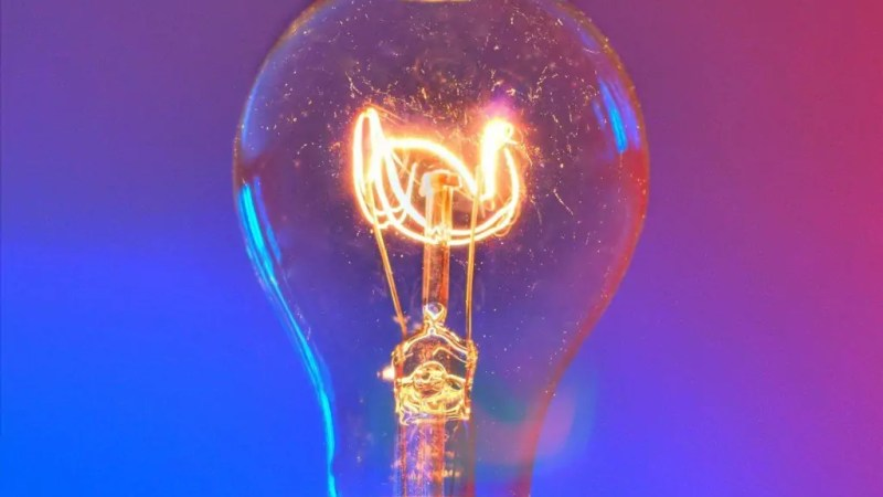 Interruzione di energia elettrica