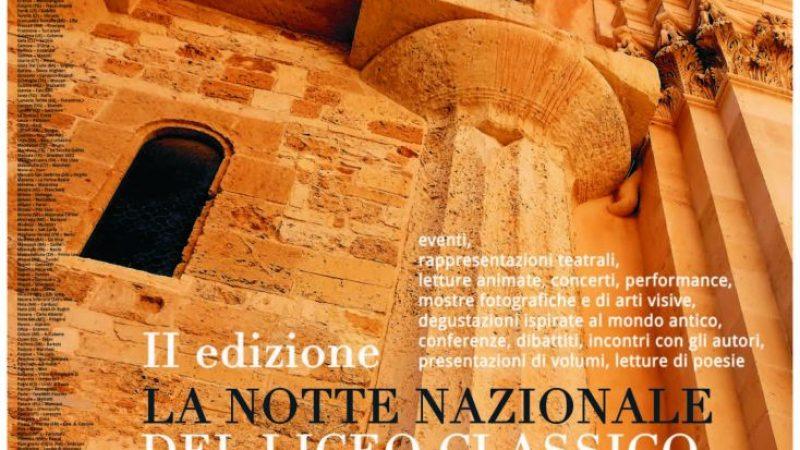 A Santa Severina Notte Nazionale del Liceo Classico