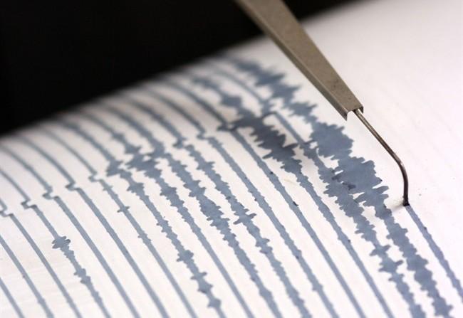 Scossa di magnitudo 4.3 al largo della Calabria