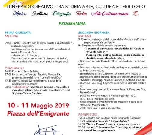 Nuovo progetto artistico CulturArt Petilia
