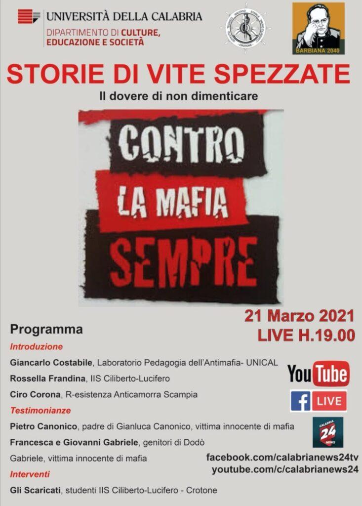 Unical: Barbiana 2040, l'Istituto Ciliberto di Crotone e R-Esistenza Anticamorra Scampia insieme per la Giornata della Memoria antimafia del 21 marzo 2021