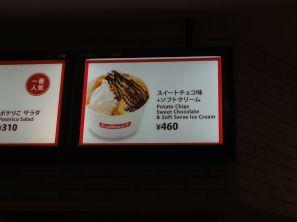 20161201 Kobe suite 28