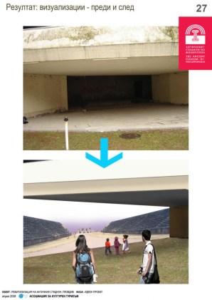 gallery_75