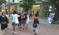 По главната улица във Варна