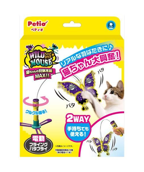 貓玩具. 用品 Cattyman Petio Pompreece cat toys