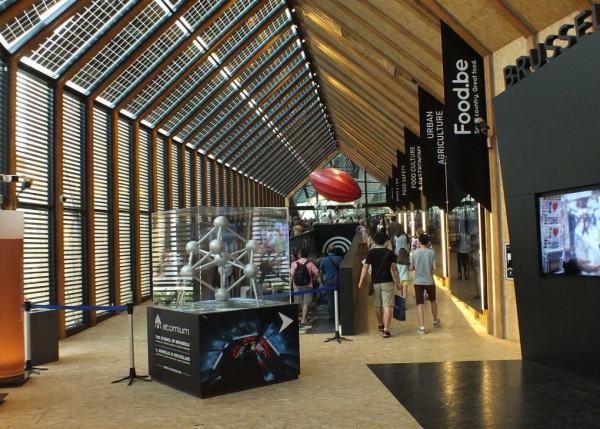 De inkom van het Belgische paviljoen