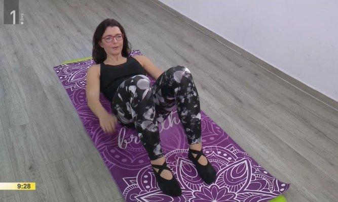 Petrin pilates