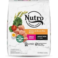 Nutro Natural Choice Small Breed Adult Chicken & Brown Rice Recipe Dry Dog Food, 13-lb SKU 7910512958