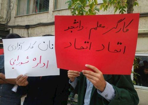 عکس/ همبستگی دانشجویان دانشگاه علامه با کارگران اعتصابی با شعار «کارکر،  معلم، دانشجو، اتحاد اتحاد»