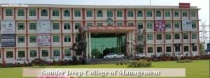 SunderDeep College of Management Technology
