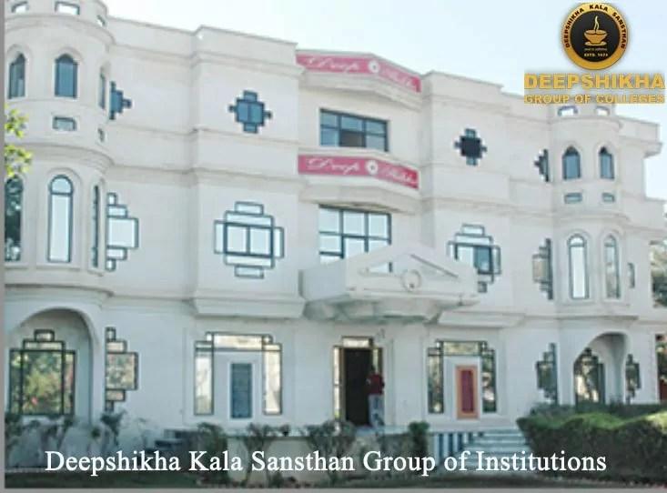 DKSGI Jaipur Colleges Campus