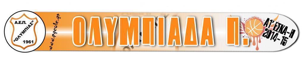 Binieta_A1_eskah_OLYMPIADA