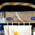 In pursuance of the goals set, a Commemorative Lecture is conceived as an annual event. The first such lecture was delivered by Adv. Uday Bhembre, a well known Konkani writer, […]