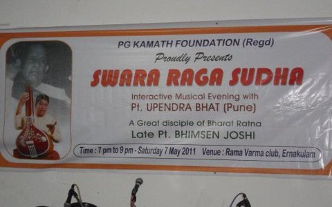 """We invited Pandit Upendra Bhatji from Pune, the renowned disciple of Pandit Bhimsen Joshi, for a performing event. An Interactive session with the great singer, titled """"SWARA RAAGA SUDHAA"""" for […]"""