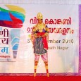 "While the World Konkani Centre, Anugraha Charitable Trust and Kerala Konkani Academy joined together to observe ""Konkani Manyata Divas"" at Kochi on 05 September 2010, the venue was named ""P G […]"