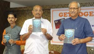 'Jeeva Sankalp' release function                    Left : Sri.N.Balakrishna Mallya, Centre : Sri.Damodar Mauzo, Right : Sri.M.Govindaraj Pai