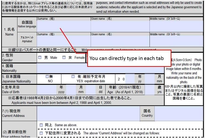 2018 Japanese Government Scholarship: Teacher Training and Japanese ...