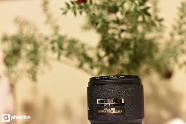 Sıkışan Filtre ile Lensim