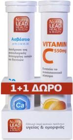 Nutralead Πακέτο Προσφοράς Ασβέστιο με Βιταμίνη C & Βιταμίνη D3 20Αναβρ.Δισκία + Βιταμίνη C 550mg - Πορτοκάλι 20Αναβρ.Δισκία