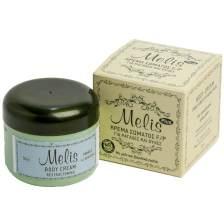 Melis Plus Body Cream Firming Nourishing Συσφικτική Κρέμα Σώματος για Αντιμετώπιση των Ραγάδων με Μέλι και Βασιλικό Πολτό 200ml