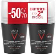 Vichy Promo Deodorant Homme Anti-Transpirante 72H Αποσμητικό Κατά της Έντονης Εφίδρωσης 2x50ml το 2ο στη Μισή Τιμή