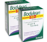 Health Aid Πακέτο Προσφοράς Bodylean CLA Plus Συμπλήρωμα Διατροφής για Λεπτό & Σφριγηλό Σώμα 2x30Tabs & 30Caps -50% το 2ο Προϊόν