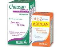 Health Aid Πακέτο Προσφοράς Chitosan Συμπλήρωμα Διατροφής για τη Δέσμευση των Λιπών 90Tabs & Δώρο A to Z Multivitamin 30Tabs