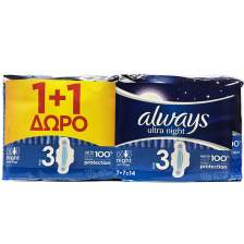 Always Πακέτο Προσφοράς Ultra Night Size 3 Σερβιέτες με Φτερά 2x7Τεμάχια 1+1 Δώρο