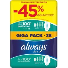Always Πακέτο Προσφοράς Ultra Normal Giga PackΣερβιέτες38 Τεμάχια