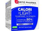 Forte Pharma CalorILight Δέσμευση Θερμίδων 30Caps