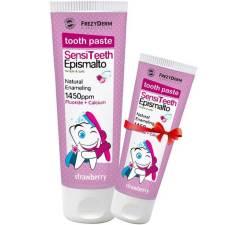Frezyderm Πακέτο Προσφοράς SensiTeeth Epismalto Tooth Paste 1.450ppm Οδοντόκρεμα που Ενισχύει το Σμάλτο& Δώρο Επιπλέον 30ml