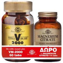 Solgar Πακέτο Προσφοράς Formula VM-2000 Συμπλήρωμα Διατροφής 60 Tabs & Δώρο Magnesium Citrate 200mg 14 Tabs