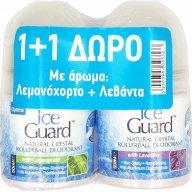 Optima Ice Guard Rollerball Λεμονόχορτο 50ml + Δώρο Ice Guard Rollerball Λεβάντα 50ml