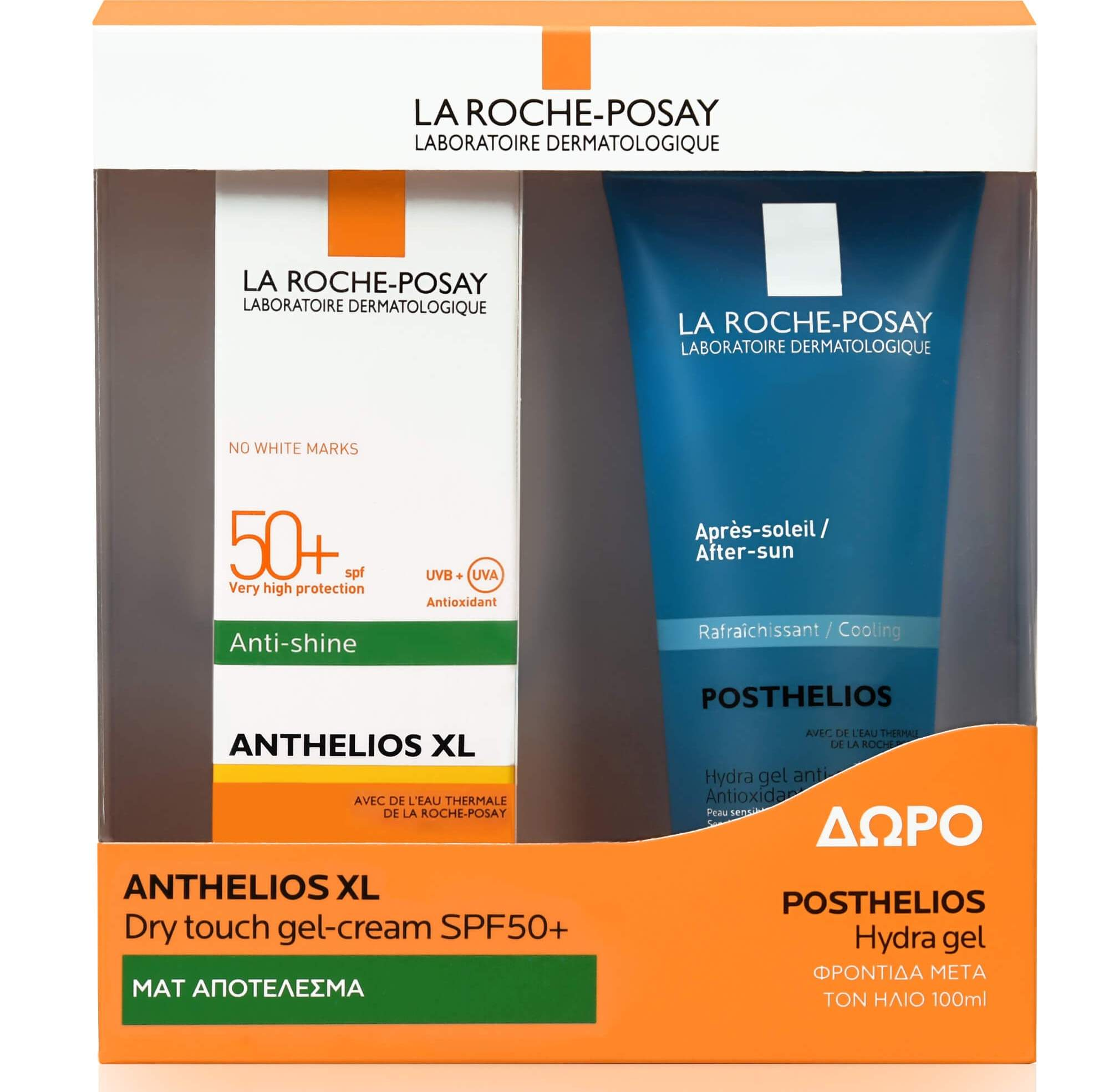La Roche-Posay Πακέτο Προσφοράς Anthelios XL Dry Touch Spf50+ Αντηλιακό Προσώπου 50ml & Δώρο Posthelios After Sun 100ml